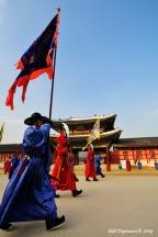 Kutsanmış Saray 'Gyeongbokgung'