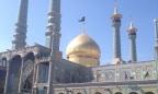 Kısa Bir İran/Kum Seyahati